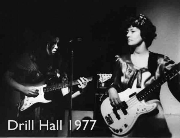 1977-Drill-Hall-Festival